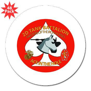 "2TB - M01 - 01 - 2nd Tank Battalion - 3"" Lapel Sticker (48 pk)"