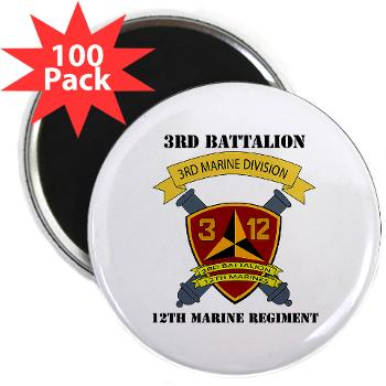 "3B12M - M01 - 01 - 3rd Battalion 12th Marines with Text - 2.25"" Magnet (100 pack)"
