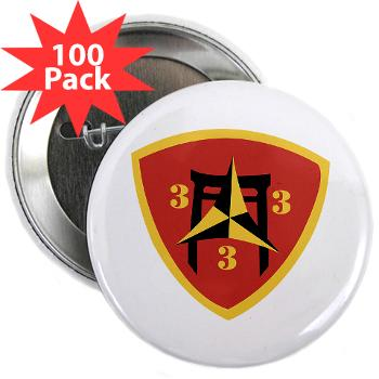 "3B3M - M01 - 01 - 3rd Battalion 3rd Marines 2.25"" Button (100 pack)"