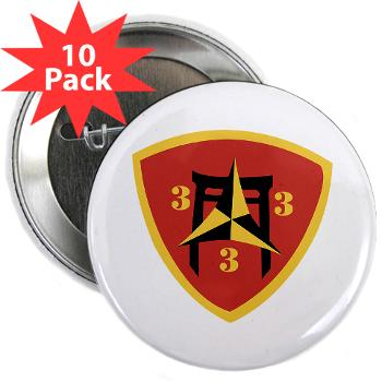 "3B3M - M01 - 01 - 3rd Battalion 3rd Marines 2.25"" Button (10 pack)"