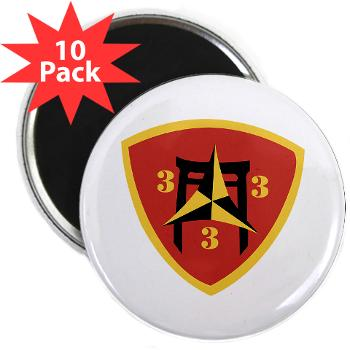 "3B3M - M01 - 01 - 3rd Battalion 3rd Marines 2.25"" Magnet (10 pack)"