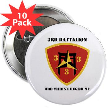 "3B3M - M01 - 01 - 3rd Battalion 3rd Marines with Text 3.5"" Button (10 pack)"