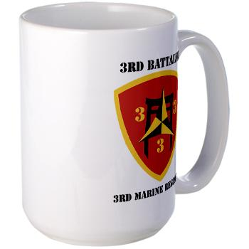 3B3M - A01 - 04 - 3rd Battalion 3rd Marines with Text White T-Shirt