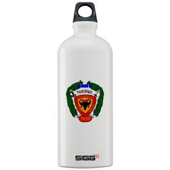 3B4M - M01 - 03 - 3rd Battalion 4th Marines Sigg Water Bottle 1.0L