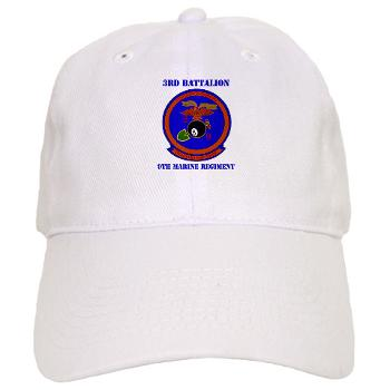 3B9M - A01 - 01 - 3rd Battalion - 9th Marines with Text - Cap