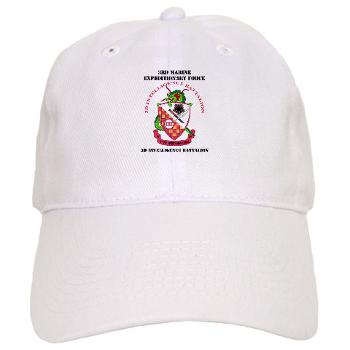 3IB - A01 - 01 - 3rd Intelligence Battalion - Cap