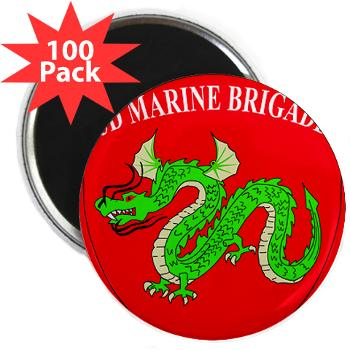 "3MEB - M01 - 01 - 3rd Marine Expeditionary Brigade 2.25"" Magnet (100 pack)"
