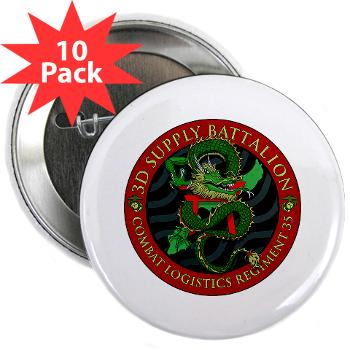 "3SB - M01 - 01 - 3rd Supply Battalion - 2.25"" Button (10 pack)"