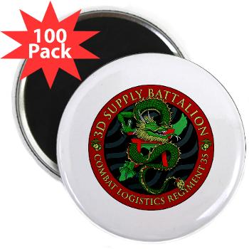 "3SB - M01 - 01 - 3rd Supply Battalion - 2.25"" Magnet (100 pack)"
