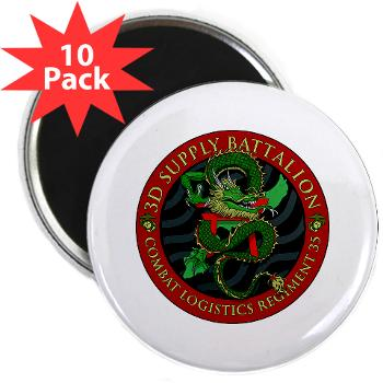 "3SB - M01 - 01 - 3rd Supply Battalion - 2.25"" Magnet (10 pack)"