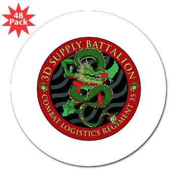"3SB - M01 - 01 - 3rd Supply Battalion - 3"" Lapel Sticker (48 pk)"