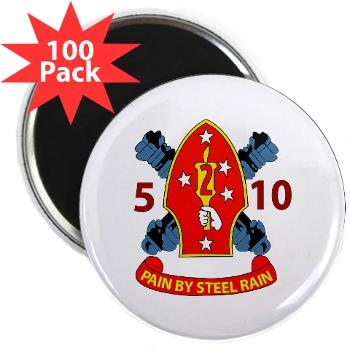 "5B10M - A01 - 01 - USMC - 5th Battalion 10th Marines - 2.25"" Magnet (100 pack)"