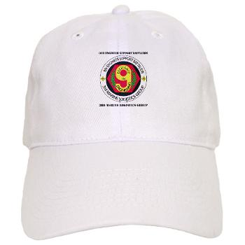 9ESB - A01 - 01 - 9th Engineer Support Battalion with Text Cap