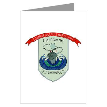 CAB - M01 - 02 - Combat Assault Battalion - Greeting Cards (Pk of 20)