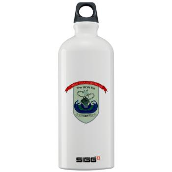 CEC - A01 - 01 - Combat Engineer Company - Sigg Water Bottle 1.0L