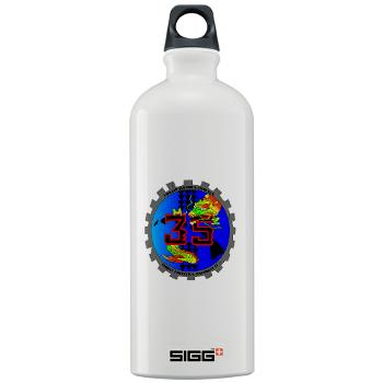 CLC35 - M01 - 03 - Combat Logistics Company 35 - Sigg Water Bottle 1.0L