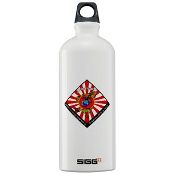 CLC36 - M01 - 03 - Combat Logistics Company 36 Sigg Water Bottle 1.0L