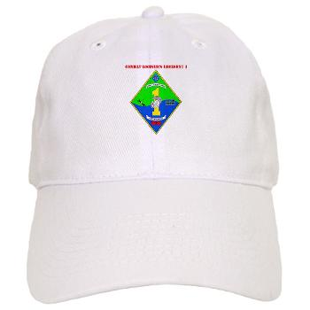 CLR1 - A01 - 01 - Combat Logistics Regiment 1 with text - Cap