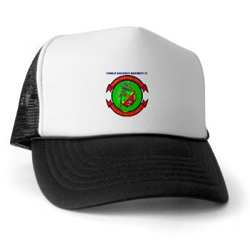 CLR37 - A01 - 02 - Combat Logistics Regiment 37 with Text - Trucker Hat