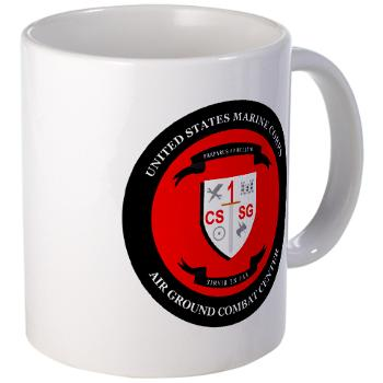 CSSG1 - M01 - 03 - Combat Service Support Group - 1 - Large Mug