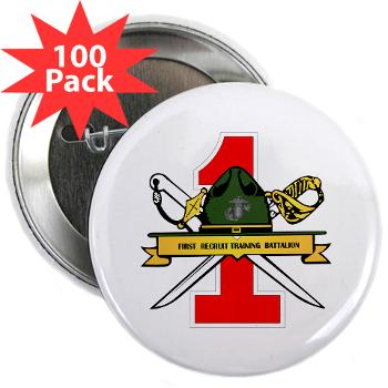"FRTB - M01 - 01 - First Recruit Training Battalion - 2.25"" Button (100 pack)"