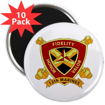 "HB12M - M01 - 01 - Headquarters Battery 12th Marines 2.25"" Magnet (10 pack)"
