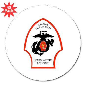 "HQB2MD - M01 - 01 - HQ Battalion - 2nd Marine Division - 3"" Lapel Sticker (48 pk)"