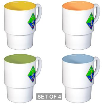 HQCCLR1 - A01 - 01 - HQ Coy - Combat Logistics Regiment 1 - Stackable Mug Set (4 mugs)