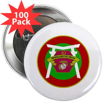 "HSB - M01 - 01 - Headquarters and Service Battalion 2.25"" Button (100 pack)"