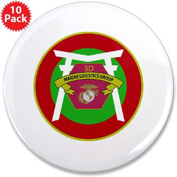 "HSB - M01 - 01 - Headquarters and Service Battalion 3.5"" Button (10 pack)"