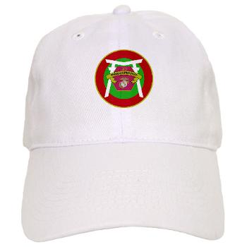 HSB - A01 - 01 - Headquarters and Service Battalion Cap