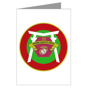 HSB - M01 - 02 - Headquarters and Service Battalion Greeting Cards (Pk of 10)