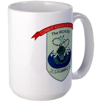 HSC - A01 - 01 - Headquarters and Services Company - Large Mug