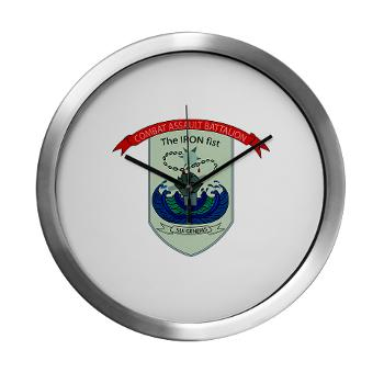 HSC - A01 - 01 - Headquarters and Services Company - Modern Wall Clock