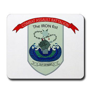 HSC - A01 - 01 - Headquarters and Services Company - Mousepad