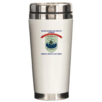 HSC - A01 - 01 - Headquarters and Services Company with Text - Ceramic Travel Mug