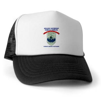 AAVC - A01 - 02 - Assault Amphibian Vehicle Company with Text Trucker Hat
