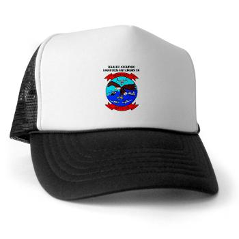 MALS26O - A01 - 02 - Marine Aviation Logistics Squadron 26-OLD (MALS-26) with text - Trucker Hat