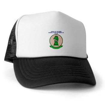 MAWFAS121 - A01 - 02 - Marine All Wx F/A Squadron 121 (FA/18D) with Text Trucker Hat