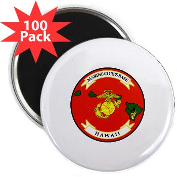 "MCBH - M01 - 01 - Marine Corps Base Hawaii - 2.25"" Magnet (100 pack)"