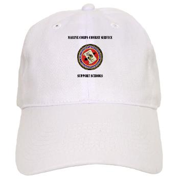 MCCSSS - A01 - 01 - Marine Corps Combat Service Support Schools with Text - Cap