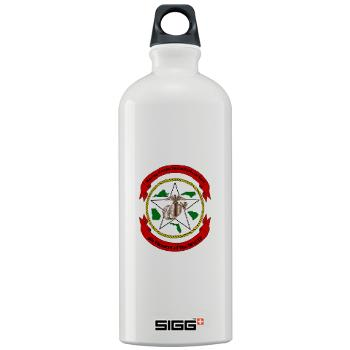 MCIE - M01 - 03 - Marine Corps Installations East - Sigg Water Bottle 1.0L