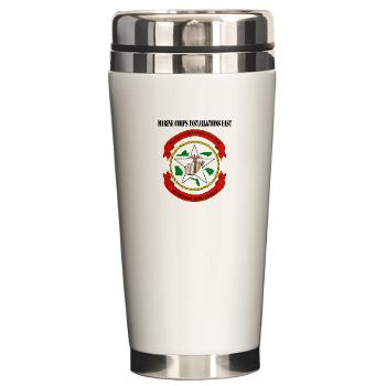 MCIE - M01 - 03 - Marine Corps Installations East with Text - Ceramic Travel Mug