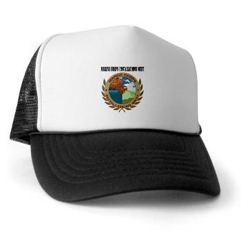 MCIW - A01 - 02 - Marine Corps Installations West with Text - Trucker Hat