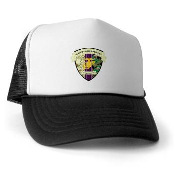 MCWWR - A01 - 02 - Marine Corps Wounded Warrior Regiment - Trucker Hat