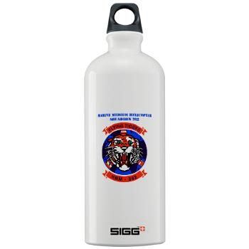 MMHS262 - M01 - 03 - Marine Medium Helicopter Squadron 262 with Text Sigg Water Bottle 1.0L