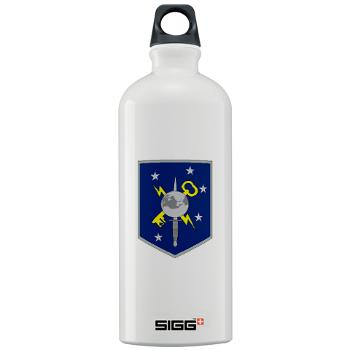 MSOIB - M01 - 03 - Marine Special Operations Intelligence Battalion - Sigg Water Bottle 1.0L