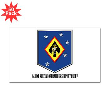 MSOSG - M01 - 01 - Marine Special Operations Support Group with Text - Sticker (Rectangle 50 pk)