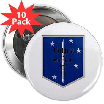 "MSOS - M01 - 01 - Marine Special Operations School - 2.25"" Button (10 pack)"