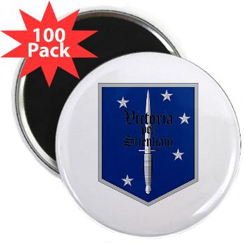 "MSOS - M01 - 01 - Marine Special Operations School - 2.25"" Magnet (100 pack)"
